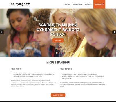 studyingnow