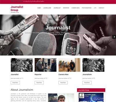 journalistgroup